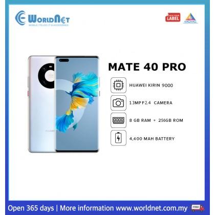 "Huawei Mate 40 Pro 6.7"" 8 GB RAM + 256 GB ROM 4,400 mAh"