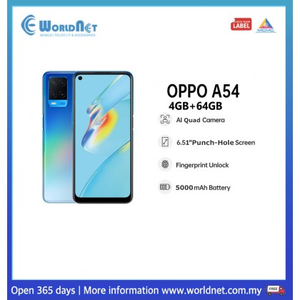 "Oppo A54 6.51"" 4GB RAM + 64GB ROM 5000mAh"