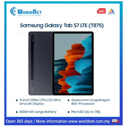 "Samsung Galaxy S7 LTE {WITHOUT KEYBOARD} [T875] 11"" 6GB RAM + 128GB ROM 8,000 mAh"
